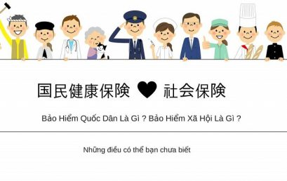 Dịch vụ y tế _ bảo hiểm cho du học sinh tại Nhật Bản