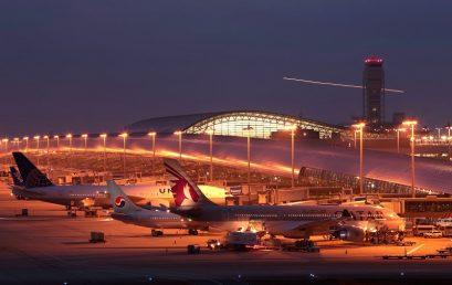 Các sân bay ở Nhật Bản